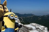 Great Wall - Minions